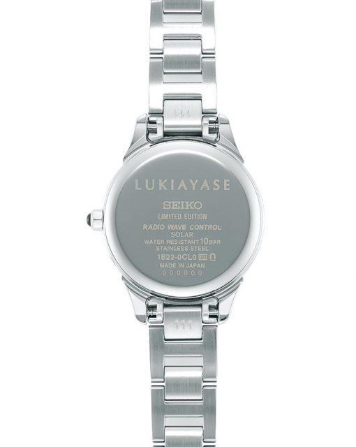 セイコー ルキア SSVW115 ルキアヤセ 綾瀬はるかさんプロデュース 限定モデル  LUKIAYASE