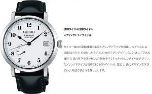 セイコー プレザージュ SARR003 琺瑯